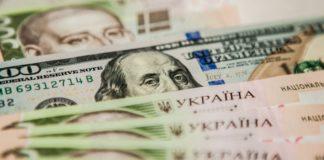 """Доллар к концу месяца взлетит: что заставит гривну уступить ему позиции"""" - today.ua"""