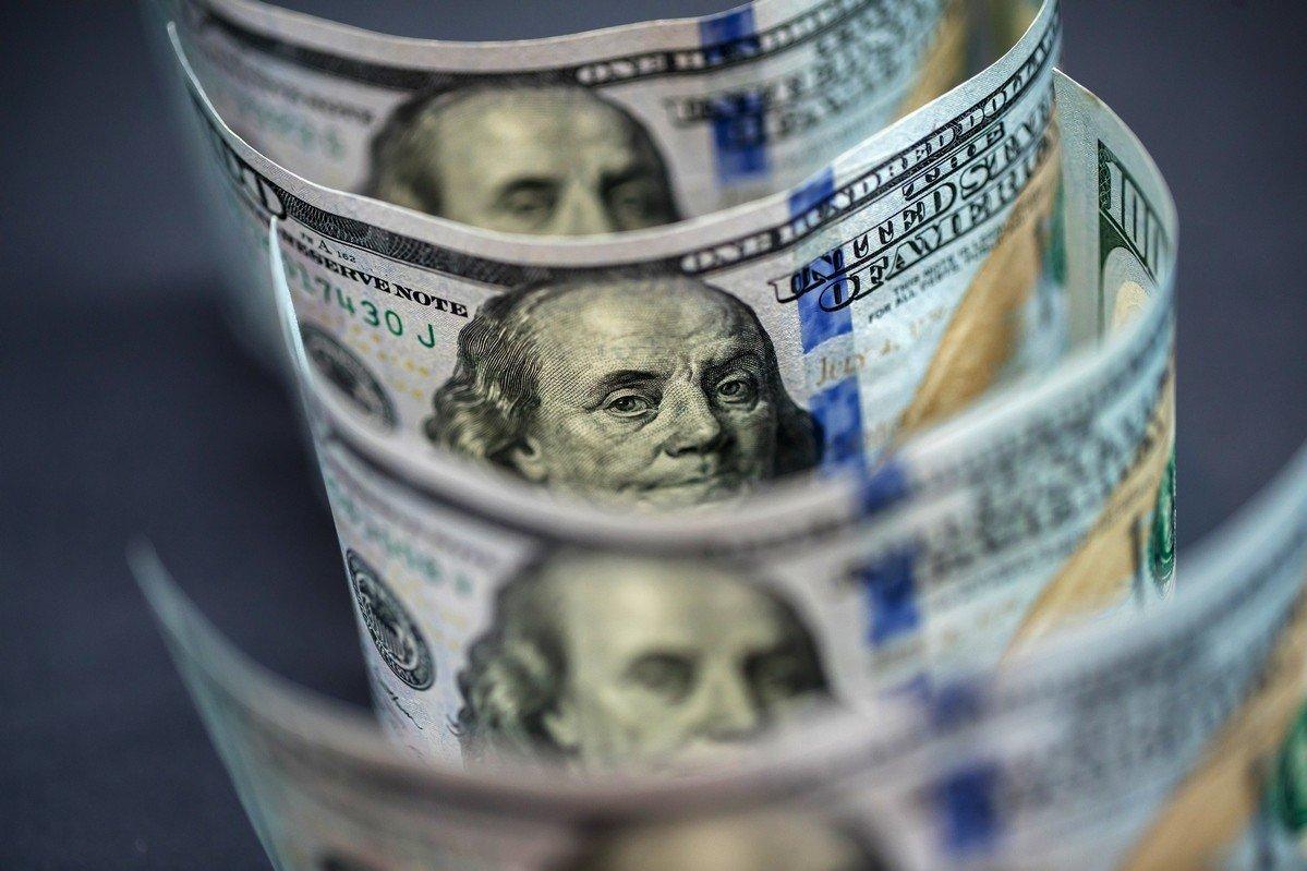 Долар в Україні продовжує дорожчати: який сюрприз підготував курс валют на 23 липня  - today.ua