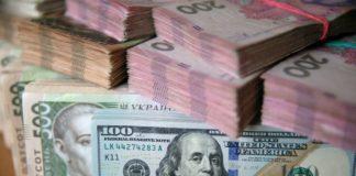 """В ближайшие дни курс доллара станет еще выше, хотя для этого нет оснований, - эксперт"""" - today.ua"""