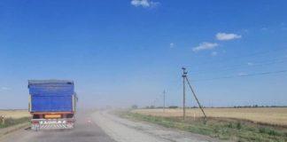 """В Одесской области экстренно """"латают"""" дороги перед визитом Зеленского: ямы засыпают щебнем """" - today.ua"""