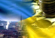 Зарплати впадуть, долар буде дорожче, безробітних стане більше: похмурі прогнози на кінець літа-2020 - today.ua
