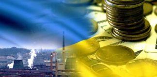 """Зарплати впадуть, долар буде дорожче, безробітних стане більше: похмурі прогнози на кінець літа-2020"""" - today.ua"""