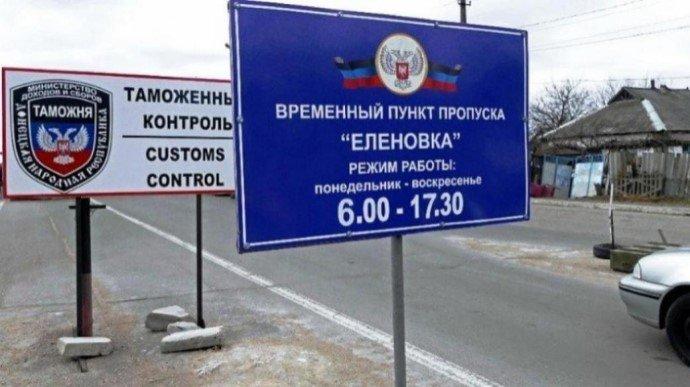 """На пункте пропуска """"ДНР"""" не пустили мать на похороны единственного сына: Сеть возмущена - today.ua"""