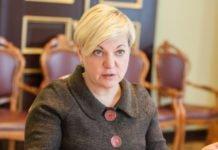 """""""Президент потерялся"""": Гонтарева ошарашена заявлением Зеленского про доллар по 30 грн - today.ua"""