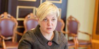 """Президент загубився"": Гонтарєва ошелешена заявою Зеленського про долар по 30 грн"" - today.ua"