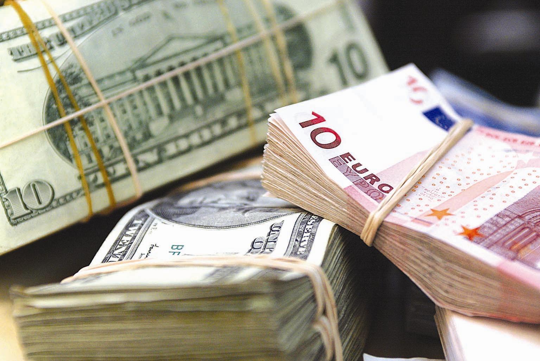 Доллар стабилизировался, евро подорожал: как изменился курс валют 28 июля     - today.ua