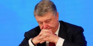 """Порошенка будуть судити по трьох кримінальних справах: відомі подробиці """" - today.ua"""