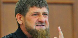 """В Офісі президента Зеленського відреагували на послання Кадирова: оточення гаранта втратило інстинкт самозбереження"""" - today.ua"""