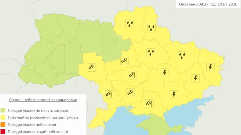 В Україні оголошено штормове попередження: синоптики назвали найнебезпечніші регіони