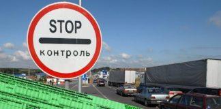 """Украинцы ради страховки устраивали в Венгрии фиктивные ДТП"""" - today.ua"""