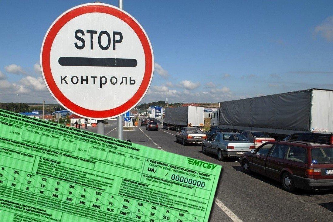 Українці заради страховки влаштовували в Угорщині фіктивні ДТП - today.ua
