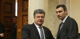 """Кличко і Порошенко вирішили разом """"дружити"""" проти """"слуг"""" Зеленського"""" - today.ua"""