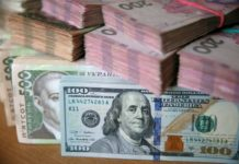 Курс долара в Україні різко зріс: валюта пробила психологічну позначку - today.ua