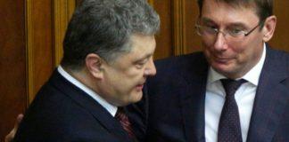 """Юрий Луценко рассказал об инсульте, заставившем уйти из политики: """"Еле успели в больницу"""""""" - today.ua"""