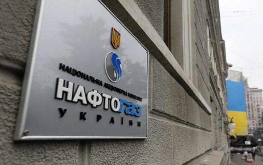 """""""Нафтогаз"""" забезпечив українцям низькі ціни на газ: тариф не буде перевищувати 6,99 грн /куб"""