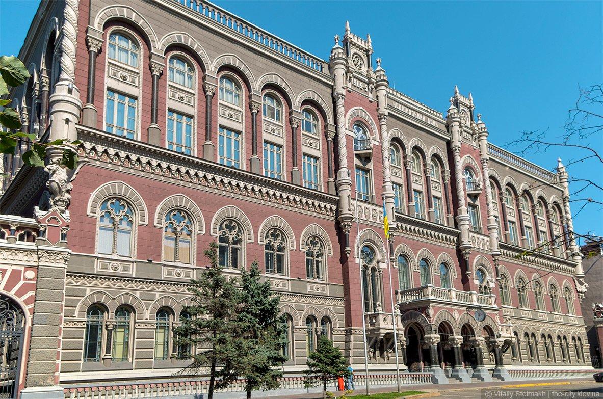 Курс валют на 21 липня: Нацбанк відпустив гривню у вільне падіння - експерти мали рацію - today.ua