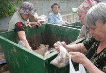 Украинцы могут потерять все накопленное на старость: тревожный прогноз экономиста - today.ua