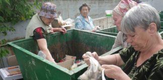 """Українці можуть втратити все накопичене на старість: тривожний прогноз економіста"""" - today.ua"""