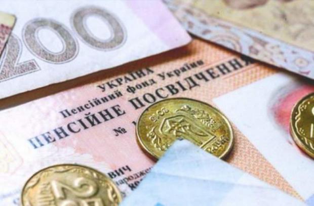 Пенсії в Україні різко підвищать: кому і коли розраховувати на надбавки за стаж  - today.ua