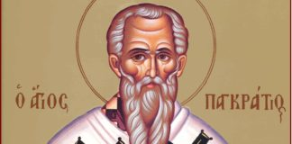 """Праздник 22 июля: в день священномученика Панкратия можно избавиться от неудач"""" - today.ua"""