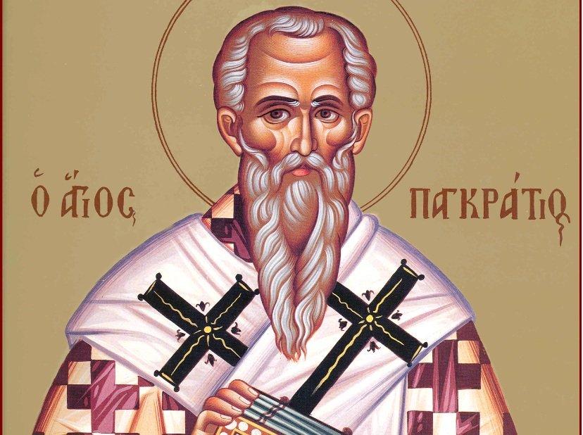 Свято 22 липня: в день священномученика Панкратія можна позбутися від невдач