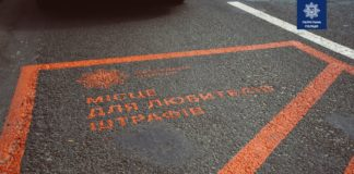"Полиция начала иронично бороться с нарушителями парковки"" - today.ua"