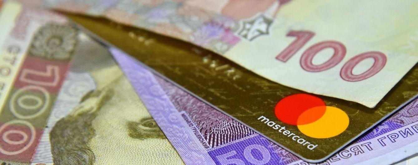 Кто может выйти на пенсию в 45 лет: в Пенсионном фонде назвали условие  - today.ua