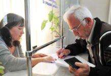 Українцям почали виплачувати підвищені пенсії: у кого і на скільки змінилися виплати - today.ua