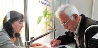 """Українцям почали виплачувати підвищені пенсії: у кого і на скільки змінилися виплати"""" - today.ua"""