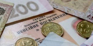 """Пенсія, як стимул дожити: рік за роком в Україні ставатиме дедалі менше пенсіонерів"""" - today.ua"""