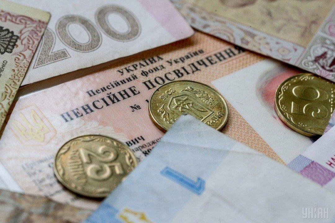 Пенсія, як стимул дожити: рік за роком в Україні ставатиме дедалі менше пенсіонерів - today.ua