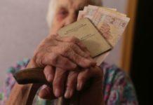 Украинцев могут запросто лишить пенсий: назвали причины, по которым это произойдет - today.ua