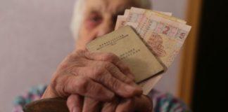 Українців можуть запросто позбавити пенсій: назвали причини, з яких це станеться - today.ua