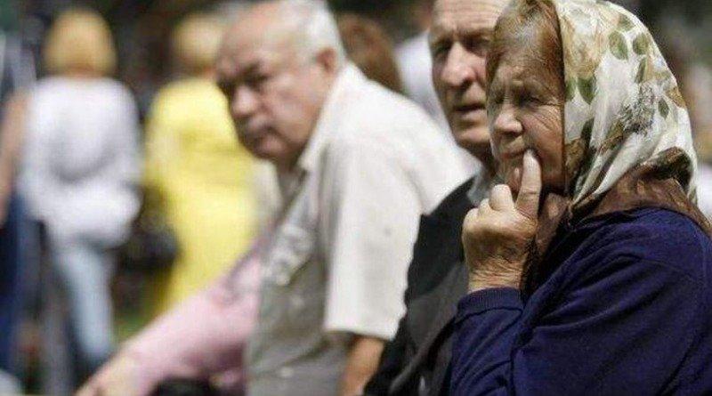 Пенсія, як стимул дожити: рік за роком в Україні ставатиме дедалі менше пенсіонерів