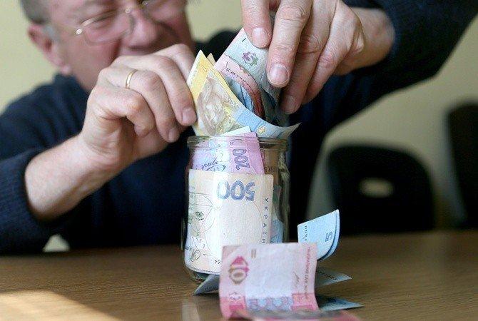Накопичувальна пенсія: чому Україна не готова до її запровадження