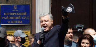 """Поки соратники Порошенка збираються під Банковою, САМ уже гріється в Туреччині"""" - today.ua"""
