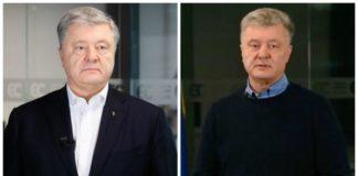 """Петро Порошенко сильно схуд і помолодшав на кілька десятків років: що стоїть за змінами зовнішності п'ятого президента"""" - today.ua"""