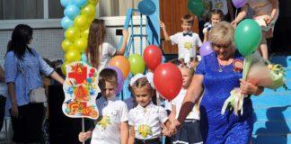 """У МОН розповіли, як має розпочатися навчальний рік: найважче може бути першачкам"""" - today.ua"""