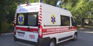 """В Україні усіх екстрених хворих поділять на категорії: швидка приїде не до всіх"""" - today.ua"""