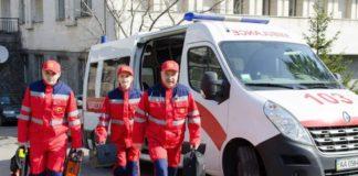 """Наступного року лікарям швидкої допомоги піднімуть зарплату втричі: скільки хто отримуватиме"""" - today.ua"""