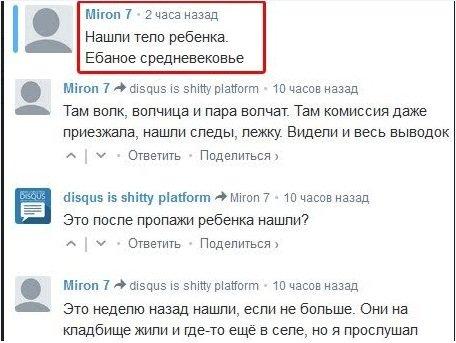 На Луганщине волки-людоеды стали нападать на местных жителей: есть жертвы