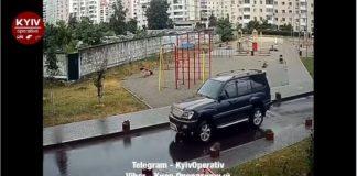 """Бровары-2:  новая утренняя перестрелка, теперь уже в самом Киеве"""" - today.ua"""