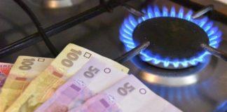 """Коболев рассказал, какая цена на газ будет уже ближайшей зимой: стоимость голубого топлива не будет прошлогодней"""" - today.ua"""