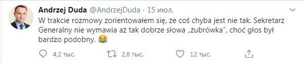 Польщі запропонували забрати частину України – президент Дуда проти: що відбувається