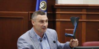 """Кличко тепер пересувається на милицях: ганяв вандалів у центрі столиці """" - today.ua"""