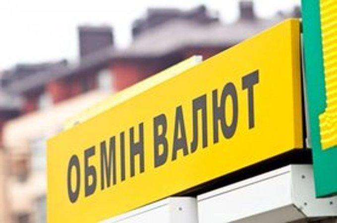 Доллар и евро продолжают расти: к чему готовиться украинцам - today.ua
