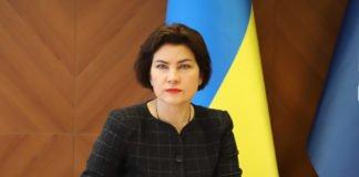 """Прокурорші пригрозили серйозні люди: чому Венедиктова не реагує на гучні викриття Жванії"""" - today.ua"""