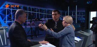 """Конфлікт у прямому ефірі: Верещук загнала Порошенка в глухий кут запитанням про Путіна"""" - today.ua"""