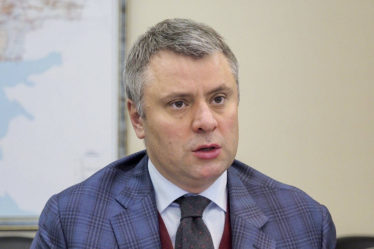 """Витренко больше не работает в компании """"Навфтогаз"""": что стоит за увольнением топ-менеджера - today.ua"""