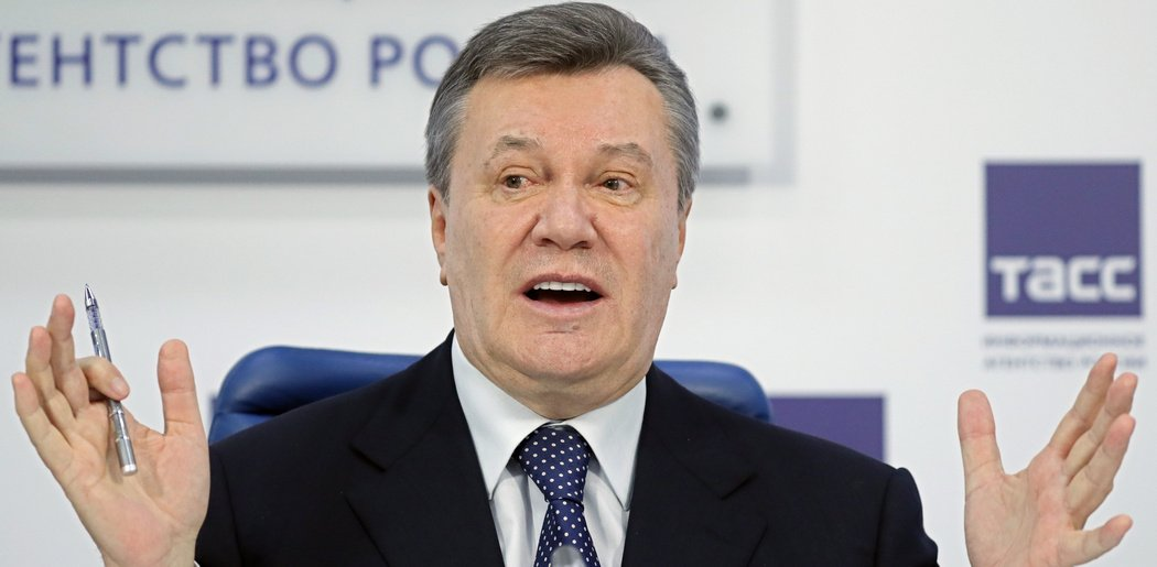 На аукцион в Беларуси выставили банковские документы Януковича: деньги просят немалые - today.ua